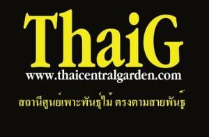 อยากทำเกษตร ปรึกษา ThaiG